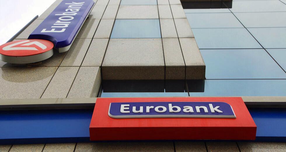 Eurobank: Οι... ευαισθησίες, οι χορηγήσεις και τα χαμένα λεφτά των μετόχων