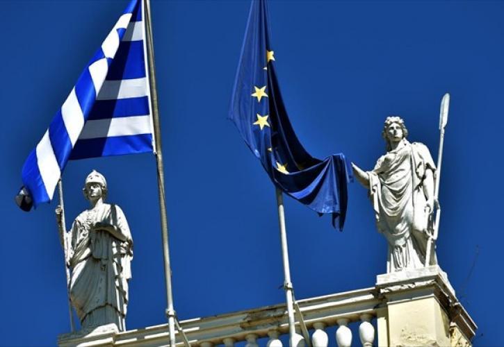 Αυτά είναι τα πρώτα 5 προγράμματα του Ελλάδα 2.0